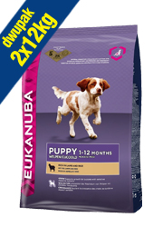 EUKANUBA PUPPY SMALL / MEDIUM LAMB and RICE