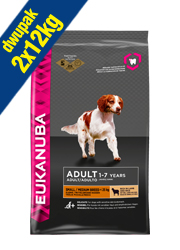 EUKANUBA ADULT SMALL / MEDIUM BREED LAMB and RICE