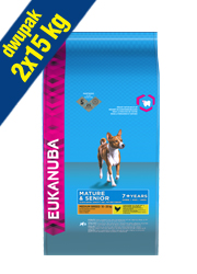 EUKANUBA MATURE / SENIOR MEDIUM BREED