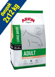 ARION ORIGINAL ADULT LARGE SALMON & RICE