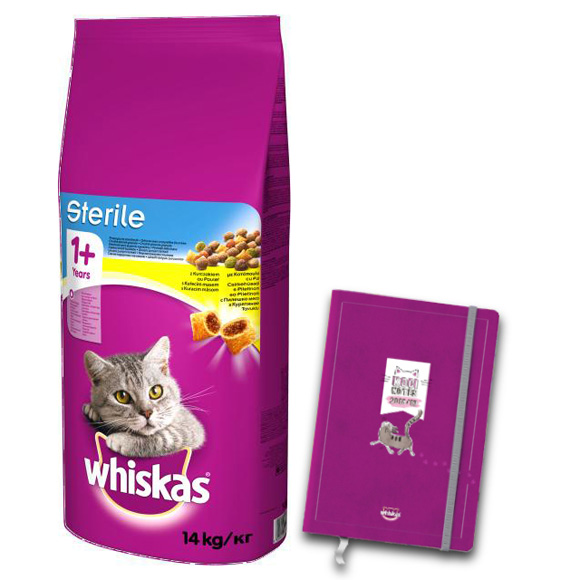 5900951259418 Whiskas karma + notes gratis